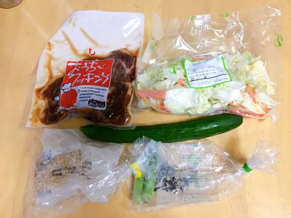 【夕食ネット/キットde楽!】神戸三宮十番 牛焼き肉丼・高野豆腐のあっさり煮・きくらげと胡瓜のコリコリあえ