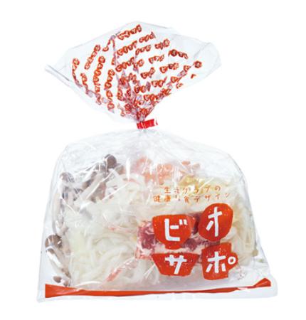 4. カットされた食材が使い切りの量で届くから、無駄な生ゴミがでない
